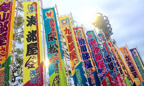 相撲協会の公益認定を取り消すためにはどうすればいいか?